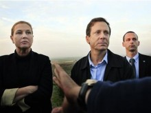 Israeli center-left alliance looks to unseat Netanyahu