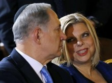 Israel's Netanyahu facing new scandal over bloated expenses