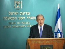 Israel's Netanyahu struggles to govern with narrow majority