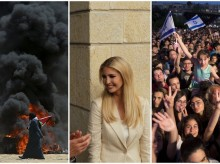 Israel at 70: Contrasting images of victory and violence