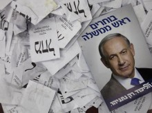 Israel says it can foil foreign election meddling amid scare