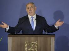 Israeli leader hopes summit brings Arab ties out in the open
