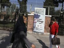 40 years on, Iranians recall 1979 US Embassy hostage crisis