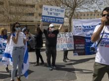 Netanyahu ally resigns, deepening Israeli political turmoil